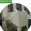 pp活性碳箱活性炭箱吸附箱 废气过滤净化器PP材质环保设备