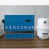 免费铺货净水器家用净水机 ro反渗透直饮机净水器