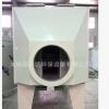 活性炭吸附装置 pp活性炭吸附箱 有机废气吸附塔 厂家定制