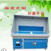 环保设备空气净化平台 除尘打磨柜台水洗滤筒 定制设计焊烟净化器