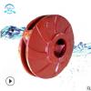 渣浆泵专用高铬合金叶轮 耐磨100ZJG-42 渣浆泵配件护套叶轮护板