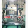 Aquafine紫外线杀菌器中国代理