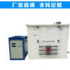 电解法二氧化氯发生器水消毒杀菌设备生活用水牙科门诊消毒设备