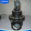 直角式 电磁脉冲阀 脉冲袋式除尘器专用电磁阀脉冲阀可定制