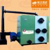 超万数控锅炉 环保数控锅炉 数控无烟锅炉 性能卓越 品质保证