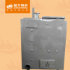 环保锅炉 家用燃煤气化反烧采暖炉 高效节能家用微型数控锅炉