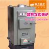 专业厂家 NQ35-8立式常压锅炉 超万立式锅炉 销售NQ35-8常压锅炉