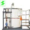 厂家供应加药装置 水处理加药装置 全自动加药设备 可加工定制
