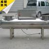 紫外线消毒装置管道式紫外线杀菌器自洁消毒器厂家直销四川成都