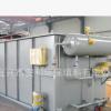 工业含油食品污水处理设备 涡凹气浮机 平流式溶气曝气机
