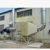 VOCs废气处理 有机废气治理