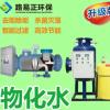 物化全程综合水处理器 全程水处理加药装置二合一水处理器