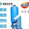 定压补水装置自动定压排气全自动定压补水罐定压补水设备