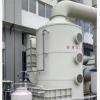 PP除尘喷淋填料塔 废气处理洗涤净化塔 VOCs有机废气处理净化塔