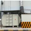 等离子光氧一体机VOCs废气处理净化器UV光解催化氧化净化环保设备