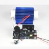 粤佳环保双风冷 10G/H石英管臭氧发生器配件可调电源SFL-10GCKT
