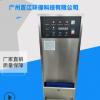 车间水冷臭氧消毒机 臭氧消毒设备 BJ-050水冷臭氧消毒机现货供应