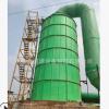 除尘器 湿电除尘器 旋风除尘器 干电除尘器电厂除、焦化 煤场除尘