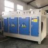 直接供应 UV光氧废气净化器 碳钢喷塑光氧除臭设备 光氧催化 定制