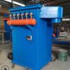 供应 小型单机除尘器 粉尘处理脉冲袋式除尘器 布袋除尘器 生产