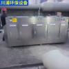 厂家批发反渗透水处理设备 一体化污水处理设备 地埋式泳池一体机