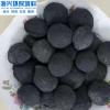 高效除COD铁碳填料 工业污水处理铁碳微电解填料高温烧结球形填料