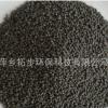生物陶粒用来替代水草泥水族砂 厂家直销