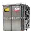 厂家供应景德镇工业废气专用等离子净化器,