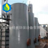 厂家直销厌氧反应器 IC高效厌氧塔 厌氧发酵罐 厌氧反应罐