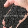 供应天然锰砂滤料,除铁除锰,广西速洁锰砂,各种规格品类齐全