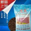 现货供应规格齐全广西优质锰砂 锰砂滤料 除铁除锰水处理专用