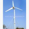 供应兰州风力发电机