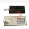 智慧路灯 智慧城市 太阳能路灯厂家 40W 60W 130W光能路灯