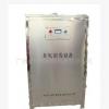 供应100g车间杀菌臭氧消毒机-灭菌臭氧发生器