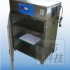 供应实用型臭氧消毒柜/工业用臭氧消毒柜/空气灭菌臭氧消毒机