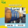 轻雨环保多功能除垢仪 进口除垢设备直供