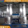 水软化设备 自动软水设备 全自动锅炉软化水设备生产厂家供应