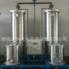 山东通利达直供 软化水设备 水洗厂全自动软化水设备 软水处理器