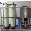 热销锅炉软化水处理设备 工业锅炉全自动软化水设备 小型软水器