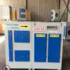 加工定制光氧活性炭一体机 光氧活性炭净化装置