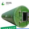 厂家直销玻璃钢地埋一体化污水处理设备 生活污水工业废水处理