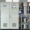 厂家供应水处理臭氧发生器 500克污水处理专用臭氧发生器