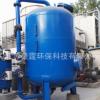 厂家直销纤维球过滤器 全自动过滤器 可定制生产
