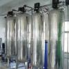 纯化水设备符合药典标准GMP规范纯化水设备,医用纯化水设备