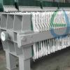 尾矿干排设备 厢式压滤机 各型号厂家直供