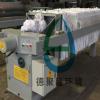 厂家热销电镀药液固液分离过滤厢式压滤机板框压滤机嵌入式压滤机