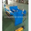 热销推荐630机型板框厢式压滤机8-32平方手动压泥机液压压渣机
