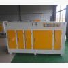 uv光解废气处理设备空气净化设备光氧净化器废气除臭光解净化