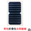 Sunpower半柔性太阳能板背包款5W光伏发电5V手机充电太阳能电池板