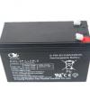 电动喷雾器电瓶12V9AH/8AH/7.2AH后备储能蓄电池